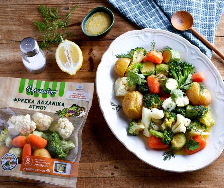 Λαχανικά στον ατμό