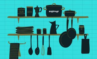 Τι χρειάζεται ένα φοιτητικό σπίτι στην κουζίνα του;-featured_image