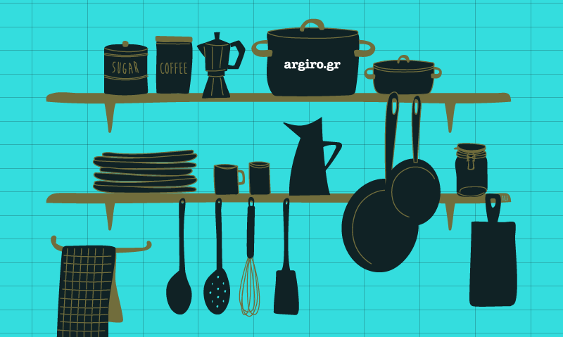 Τι χρειάζεται ένα φοιτητικό σπίτι στην κουζίνα του;