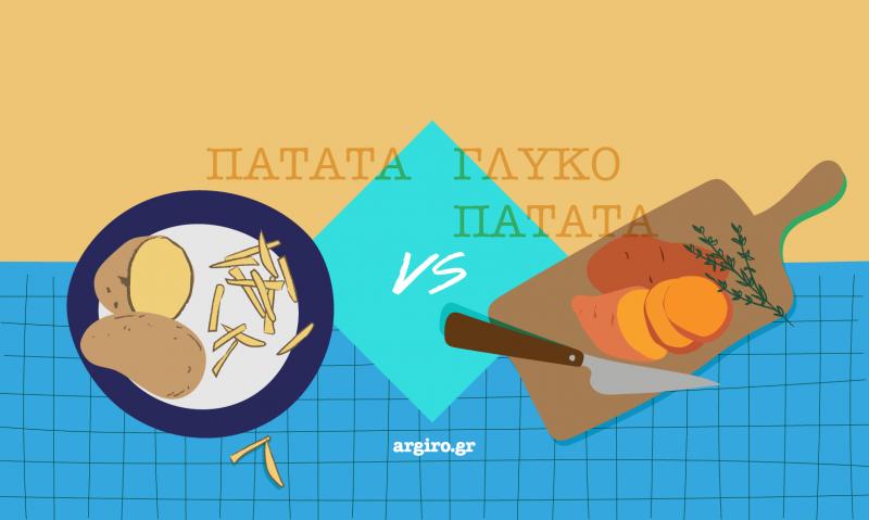 Πατάτα VS γλυκοπατάτα-featured_image