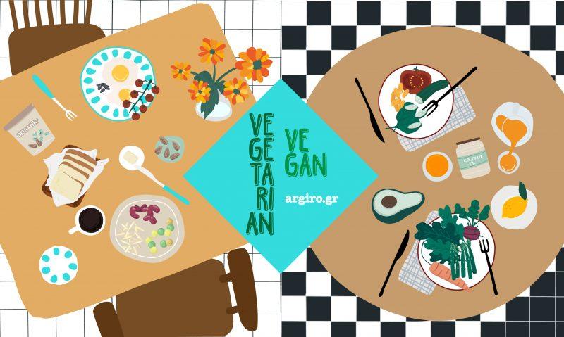 Vegan vs Vegetarian-featured_image