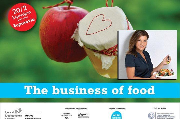 The Business of Food στην Ευρυτανία